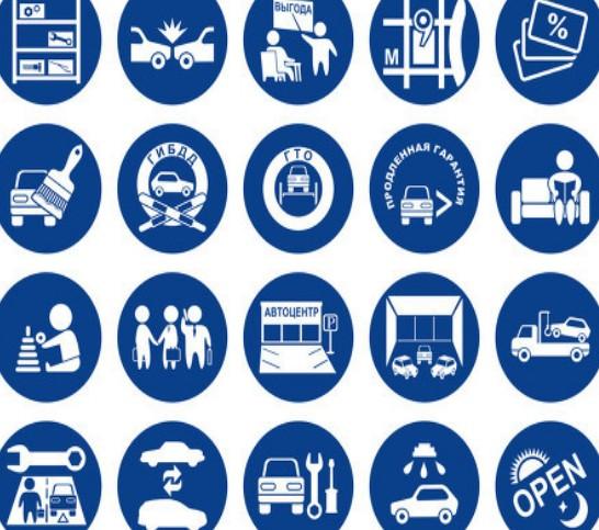 工信部:支持建设车联网网络与数据安全检测等公共服...