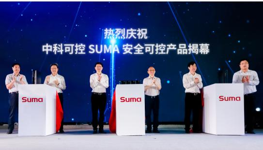 中科可控產業化基地首臺安全可靠服務器下線 為中國智造揭開全新篇章