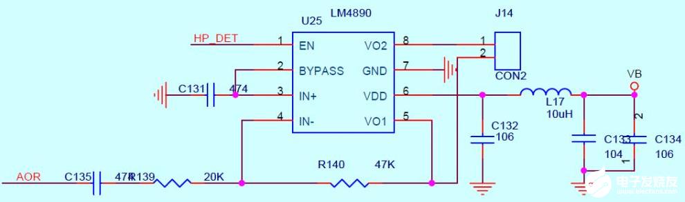 音频功率放大器LM4890性能特点及应用电路的设计