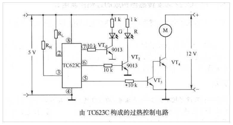 温度传感器TC623C构成的过热控制电路