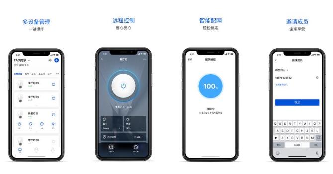 腾讯云对外发布了跨行业使用的另一应用服务腾讯连连App