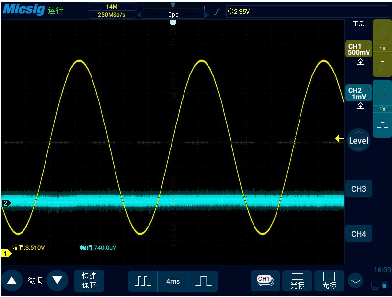 示波器的通道間隔離度怎么測量?