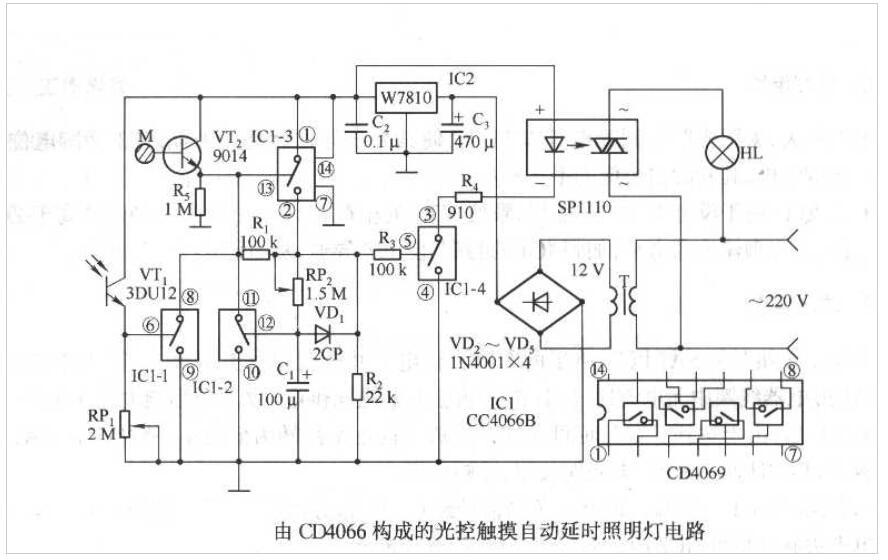 CD4066构成的光控触摸自动延时照明灯电路