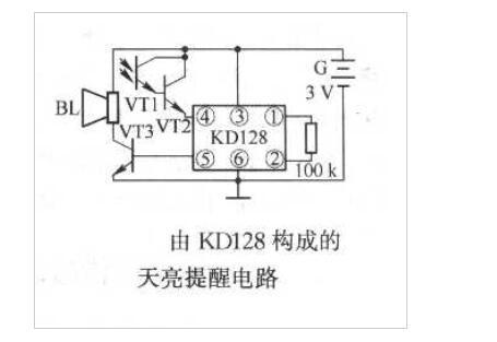 KD128构成的天亮提醒电路