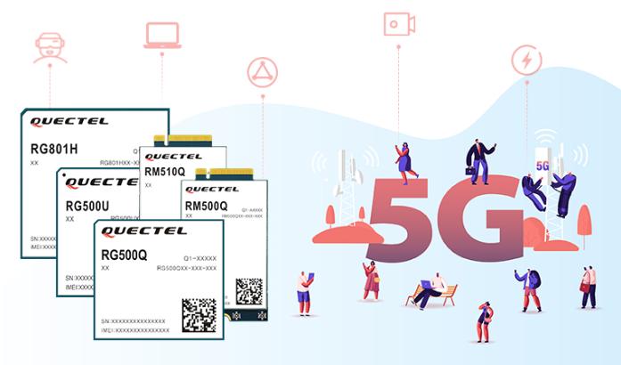 移远通信5G Sub-6GHz系列模组荣获第八届中国电子信息博览会创新奖
