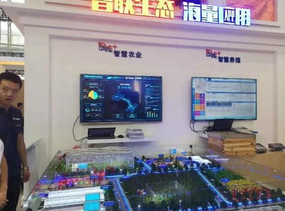 中国移动与上海飞机制造公司合作探索打造了几十个个...