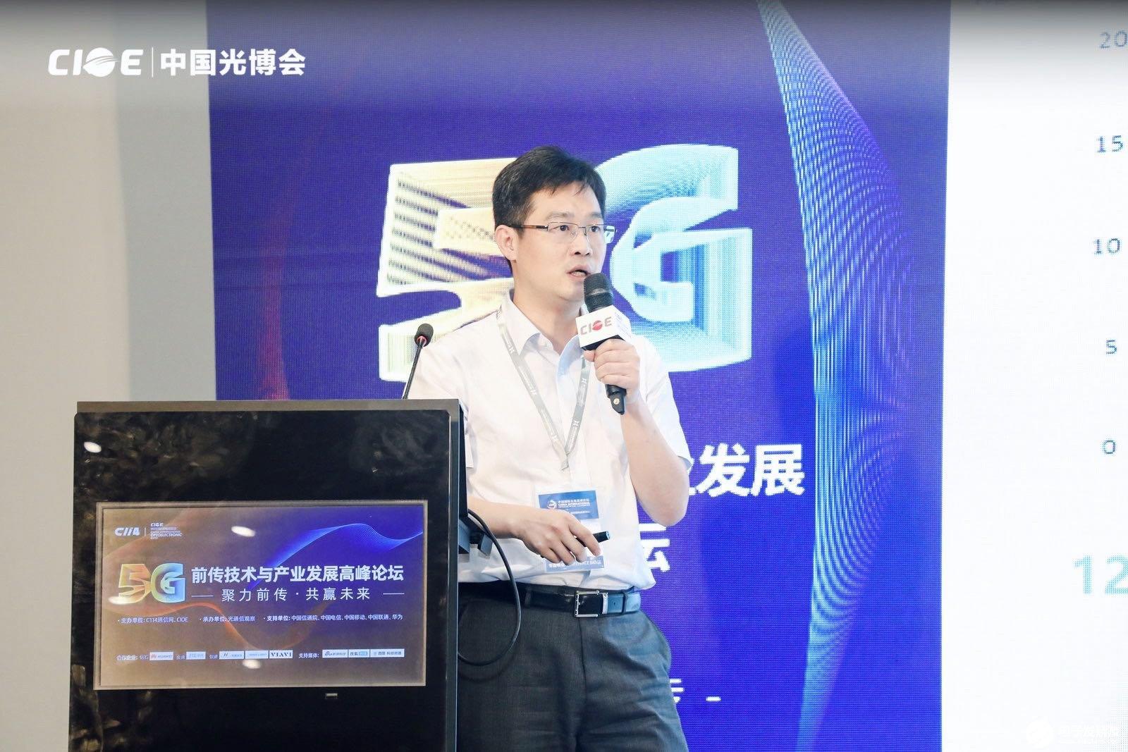 中国移动半有源MWDM方案,满足新形势下5G前传...