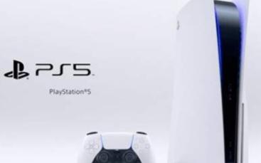 索尼將在3月底之前生產1100萬臺PlayStation 5