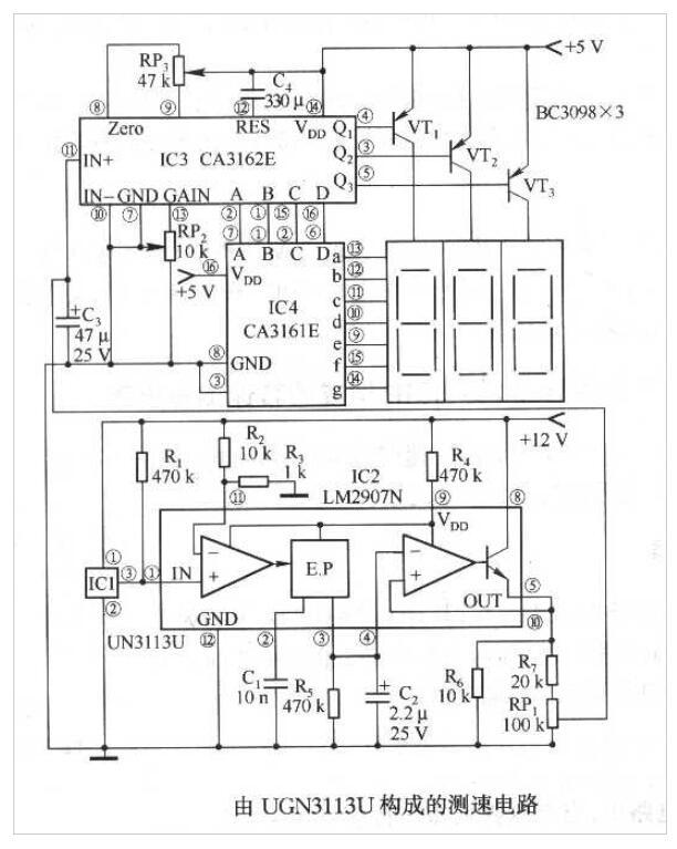 霍尔传感器UGN3113U构成的测速电路