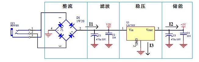 基于LM7805稳压电源操你啦影院原理图及PCB设计
