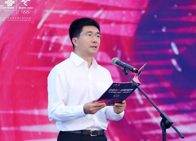 """中国联通推出""""三位一体""""的5G服务和5Gn Live超高清直播平台"""