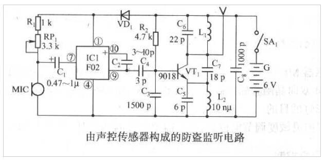 声控传感器构成的防盗监听电路