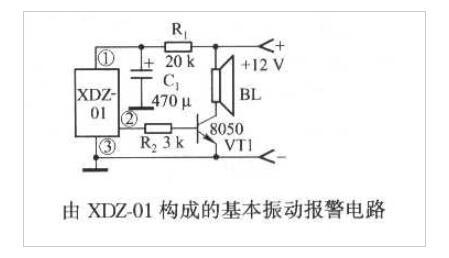 振动传感器XDZ-01构成的基本振动报警电路