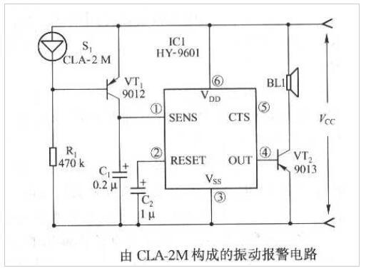 振动传感器CLA-2M构成的振动报警电路