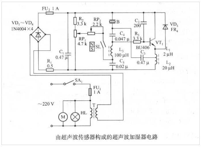 超声波传感器构成的超声波加湿器电路