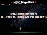 华为手机2021年将全面启用鸿蒙2.0系统