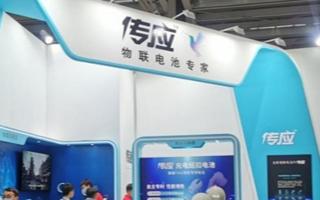 IOTE 2020第十四届国际物联网展·深圳站在万众瞩目中圆满举办成功!