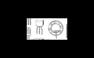 场效应晶体管的分类说明