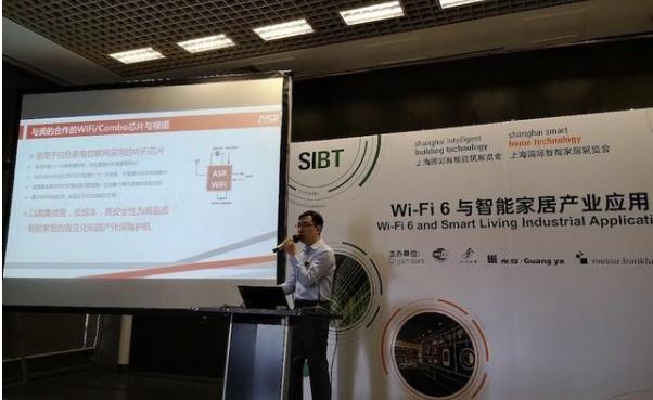 物联网设备量将带动WiFi芯片需求大幅提升