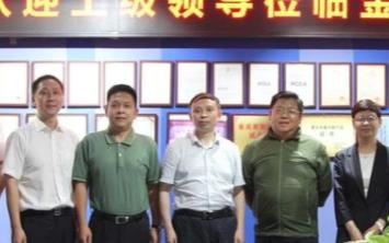 中关村物联网产业联盟莅临金鑫科技公司进行参观考察