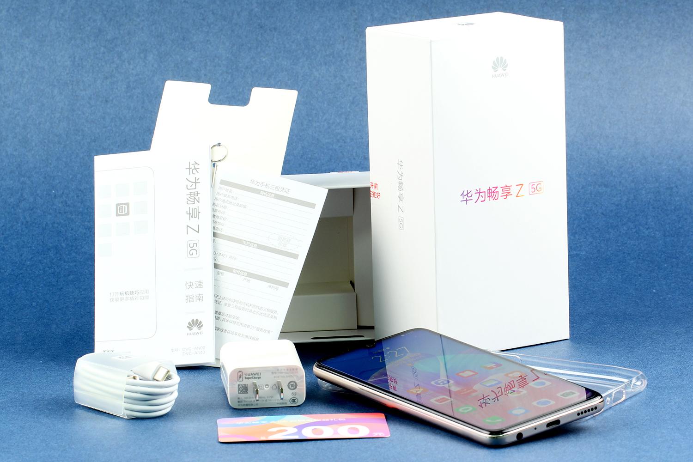 平价5G手机华为畅享z 5g怎么样?华为畅享z 5g开箱评测与参数分析