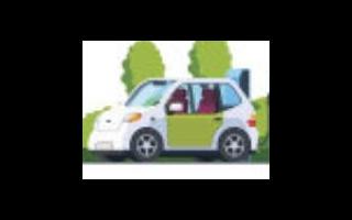 蔚来汽车已在中国64个城市部署了143个电池更【换站