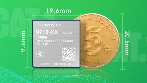 泰比特科技与有方科技进行N716模组的小批量测试,实现共享出行行业的突破