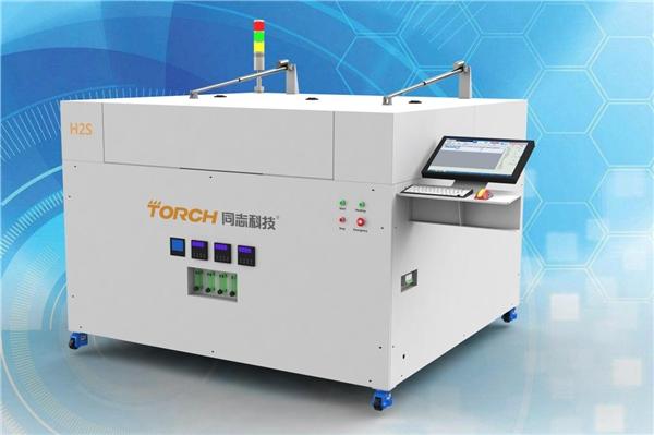 中科同志科技HV系列高真空回流焊炉已正式亮相