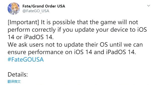 苹果推iOS 14.2测试版,引入全新曲目识别功能