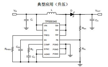 TPS55340非同步开关稳压器的数据手册免费下载