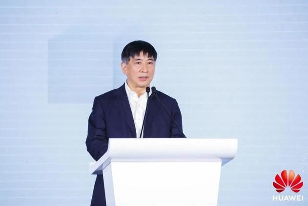 华为携手哈尔滨共同打造基于鲲鹏+昇腾的多样化算力...