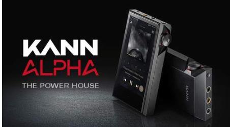 Kann推★出集成独立耳机放大模块的数字音频播放器