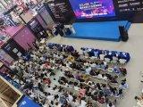 5G+8K超高清视频产业高峰论坛在深圳会展中心隆重举办