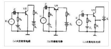 三极管的根柢拓宽电路原理