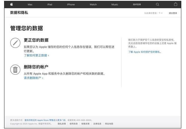 """iOS 14最大的""""惊喜"""",苹果或将成所有广告商的公敌"""