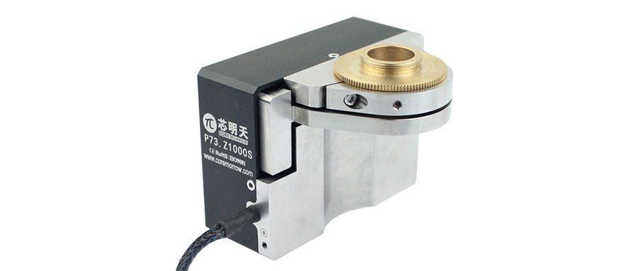 1000μm行程压电物镜定位器用于物镜定位调焦