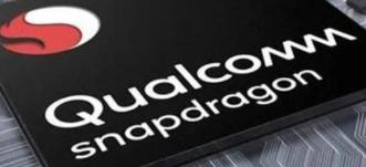 高通骁龙875有望成为安卓处理器的领导者