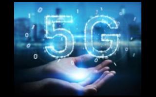 边缘网络的发展,人工大香蕉网站对于启用低延迟5G网络必...