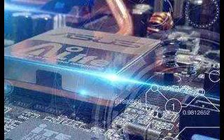 """""""西安市智能传感器创新中心""""正式启动组建"""