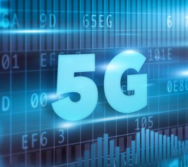 5G引领时代,信息服务迎新未来
