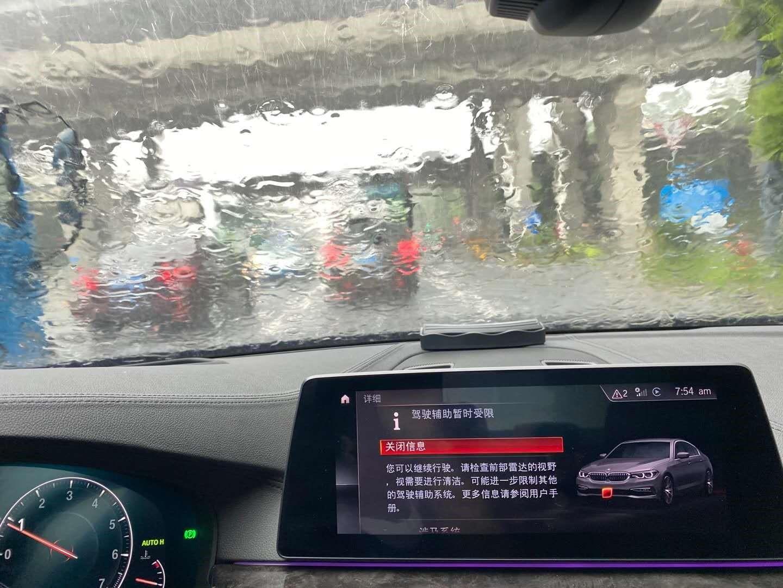 暴雨天氣ADAS失靈,自動駕駛能避免傳感器失靈問題嗎?