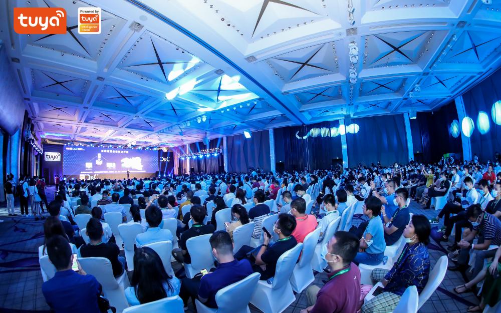 全球硬科技开发者大会(深圳)智慧安防发布场,涂鸦智能安防全场景解读