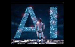 美國國家標準與NIST聯合發布人工智能的四項原則