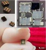 5G射頻濾波器晶元設計公司宙訊科技成近億元A輪融資