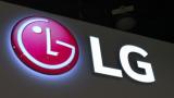LG分拆电池业务,便于未来大规模融资