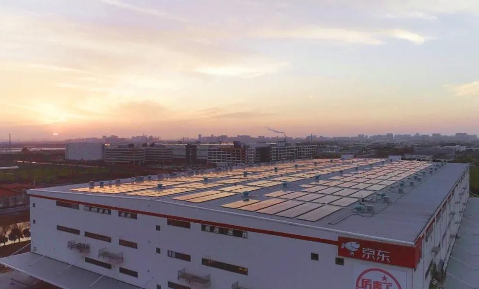 京東將聯合合作伙伴共建全球屋頂光伏發電產能最大的生態系統