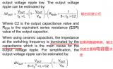 MLCC电容的直流偏压特性
