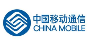 中国移动发布5G网联无人机成果,推动无人机产业突...