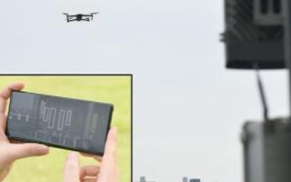 三星新型无人机天线配置测量解决方案,可实现简化蜂...