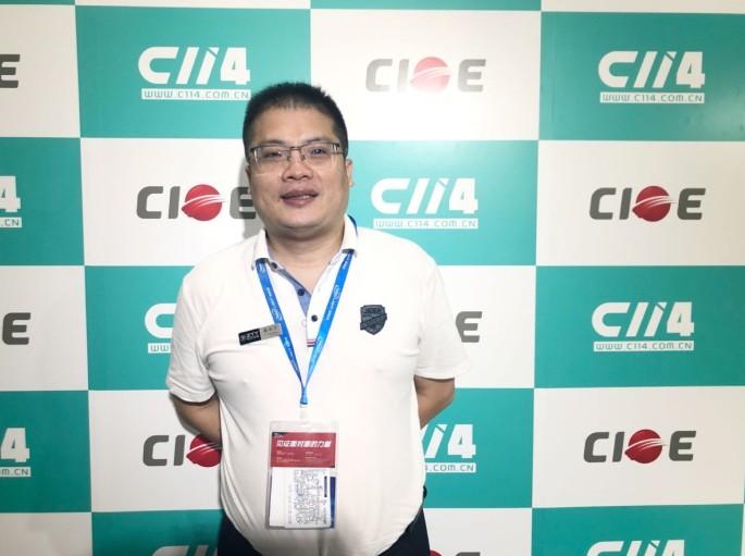 中天科技瞄准制造业数字化推出Asun工业互联网平台